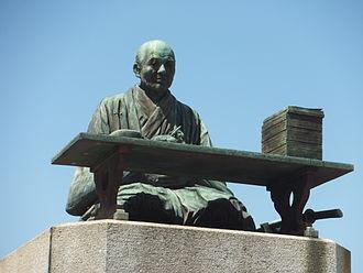 330px-Kaibara_Ekiken_monument.jpg